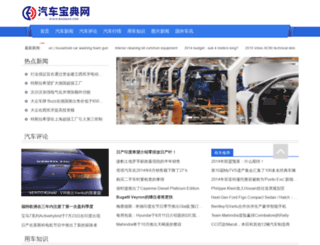 bdiy.net screenshot