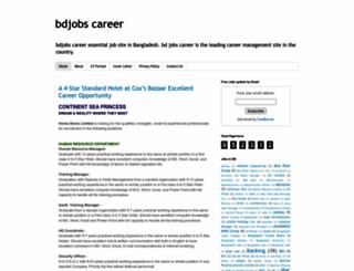 bdjobscareer.blogspot.com screenshot