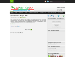 bdjobspaper.blogspot.com screenshot