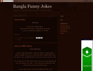 bdjokes2016.blogspot.com screenshot