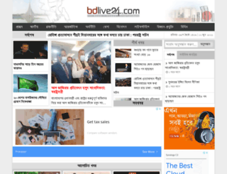 bdlive24.com screenshot