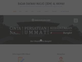 bdm.um.ac.id screenshot