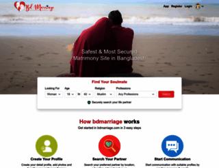 bdmarriage.com screenshot