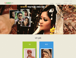 bdmatch.com screenshot