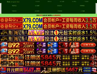 bdmundo.com screenshot
