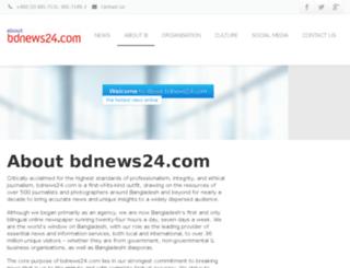 bdnews24.boonot.com screenshot