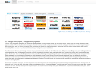 bdnewsheadline.com screenshot