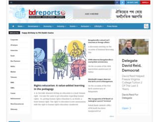 bdreports24.com screenshot