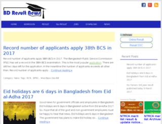 bdresultnews.com screenshot