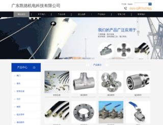 bdshoppingmart.com screenshot