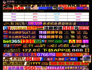 bdsport.net screenshot
