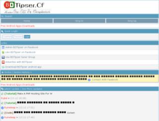 bdtipser.cf screenshot