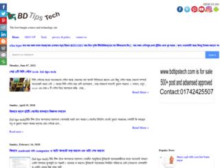 bdtipstech.blogspot.com screenshot