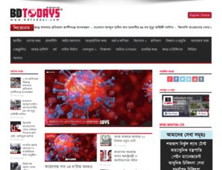bdtodays.com screenshot