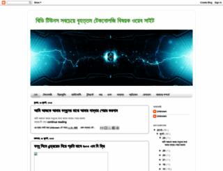 bdtunes52.blogspot.com screenshot
