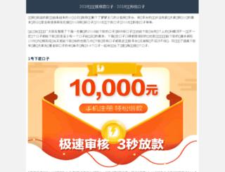bdtutor.com screenshot