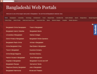 bdwebportals.blogspot.com screenshot