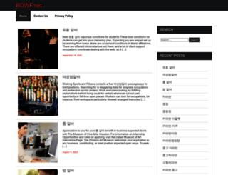 bdwf.net screenshot