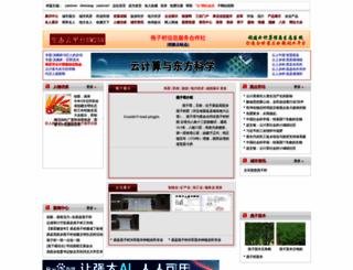 bdyxyz.em258.com screenshot