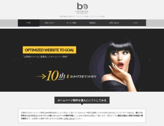 be-children.jp screenshot