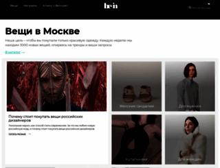 be-in.ru screenshot
