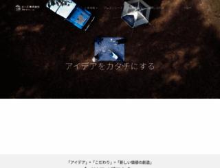 be-s.co.jp screenshot