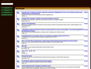 be.convdocs.org screenshot