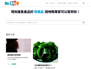 beabc.com screenshot