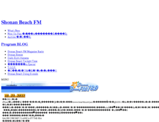 beachfm.net screenshot