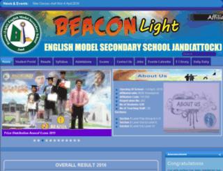 beaconjand.edu.pk screenshot