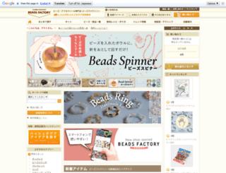 beadsfactory.co.jp screenshot
