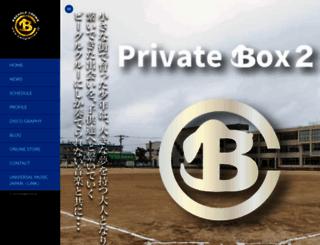 beaglecrew.jp screenshot