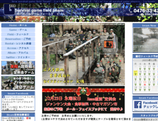 beam.sg screenshot