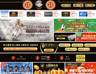 beamersgolf.com screenshot
