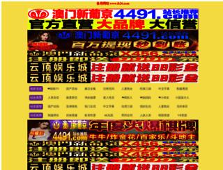 beanentrepreneurtoday.com screenshot