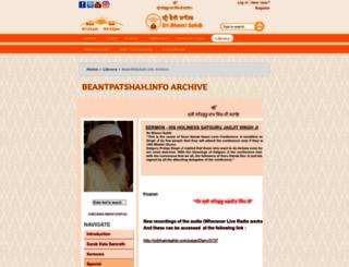 beantpatshah.info screenshot