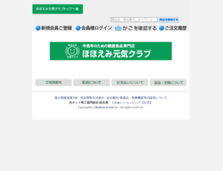 beapple-jp.ssl-xserver.jp screenshot