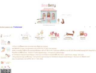 bearberry.pantown.com screenshot