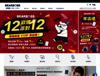bearboss.com screenshot