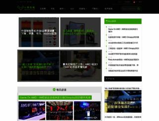 beareyes.com.cn screenshot