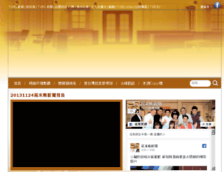 bearnews.tvbs.com.tw screenshot