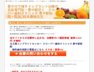 beatssolode.com screenshot