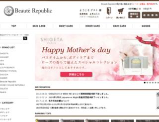 beauterepublic.jp screenshot