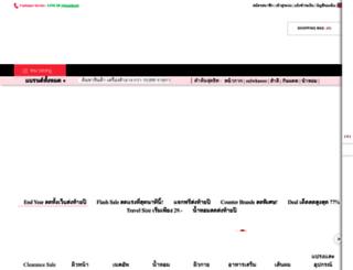 beauticool.com screenshot
