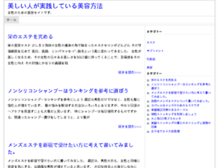 beautifulwomans-beauty-method.com screenshot