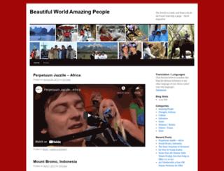 beautifulworldamazingpeople.wordpress.com screenshot