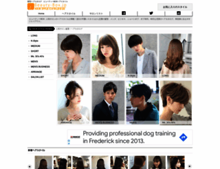 beauty-box.jp screenshot