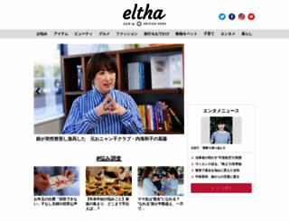 beauty-cdn.oricon.co.jp screenshot