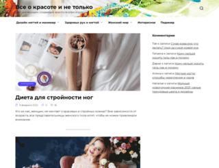 beauty-hands.ru screenshot