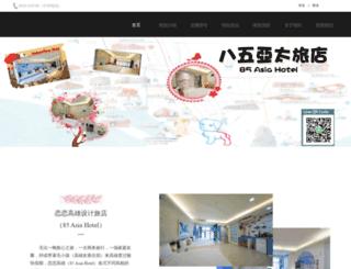 beauty-kaohsiung.com screenshot